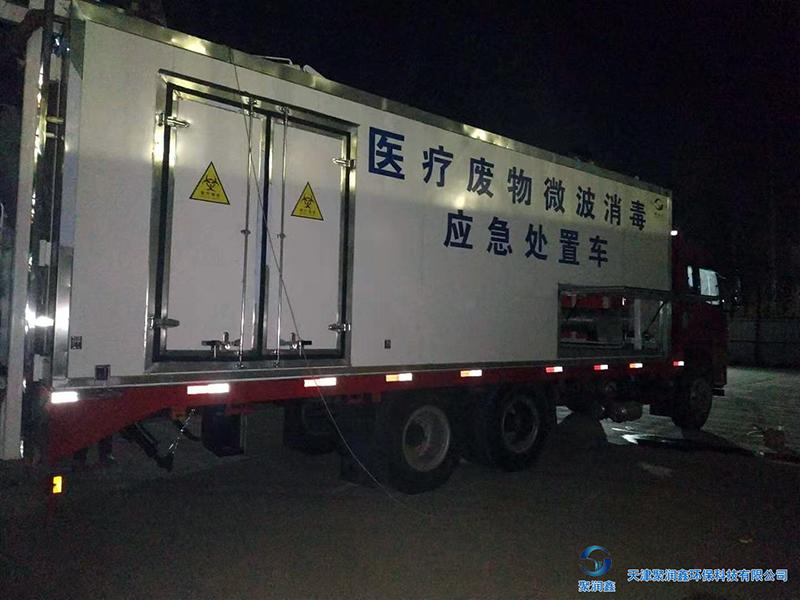 广东惠州医疗废物处置有限公司
