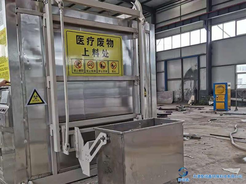 石家庄玖兆环保科技有限公司