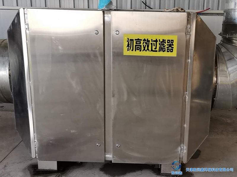 医院中央空调消毒设备