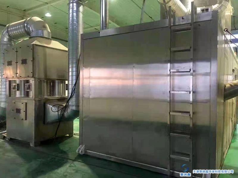 废气净化消毒设备合作案例