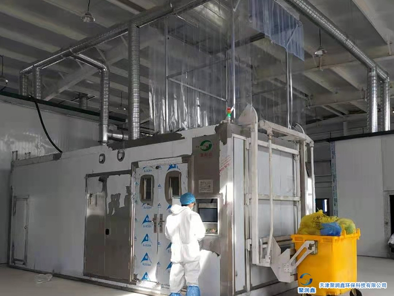 医疗废物消毒设备合作案例