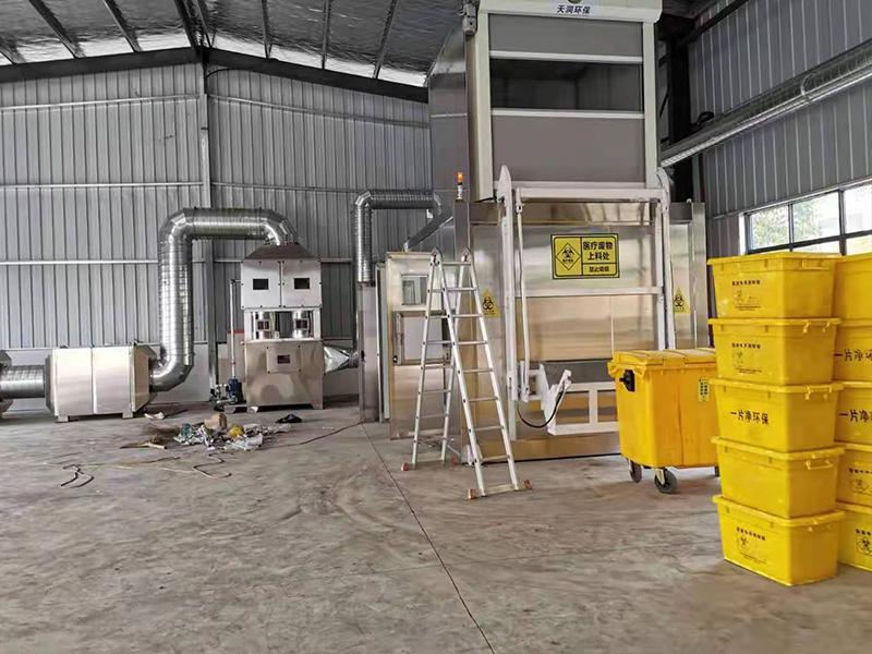 内蒙古华霖环保科技有限公司设备3吨