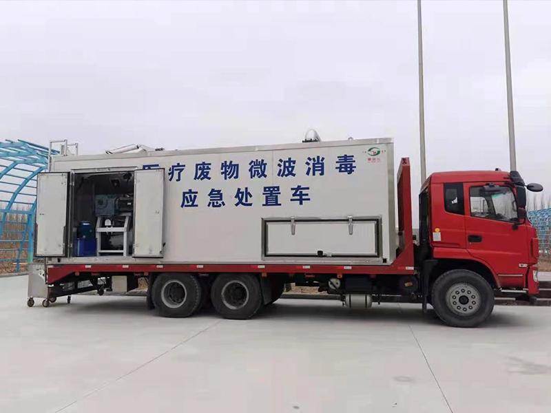 新疆中泰晟源机械设备有限公司车载设备