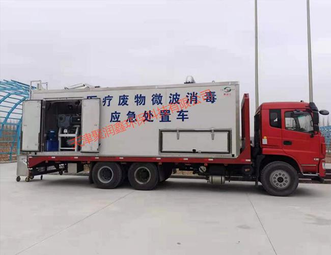 移动式医疗垃圾处理设备
