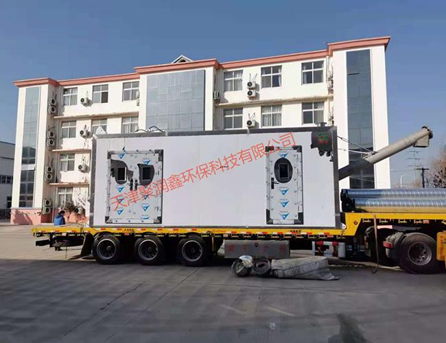 车载式医疗垃圾微波处理设备